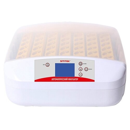 Инкубатор SITITEK 56 белый радиометр sititek fir 001 61262