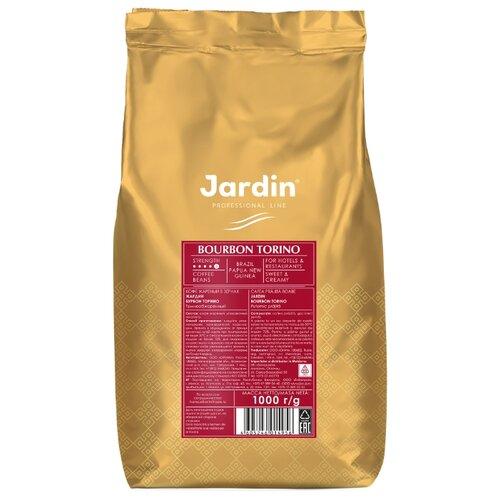 Кофе в зернах Jardin Bourbon Torino, 1 кг кофе в зернах jardin golden cup