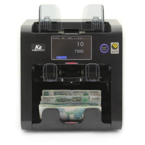 Счетчик-сортировщик банкнот Kisan K2