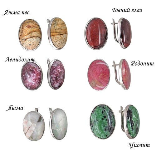 Эстет Серебряные серьги с кианит С15С451382