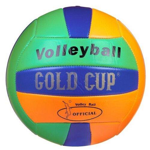 Волейбольный мяч Gold Cup Т73813 зеленый/синий/оранжевый