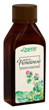 Organic Labs Масло репейное для волос и кожи головы