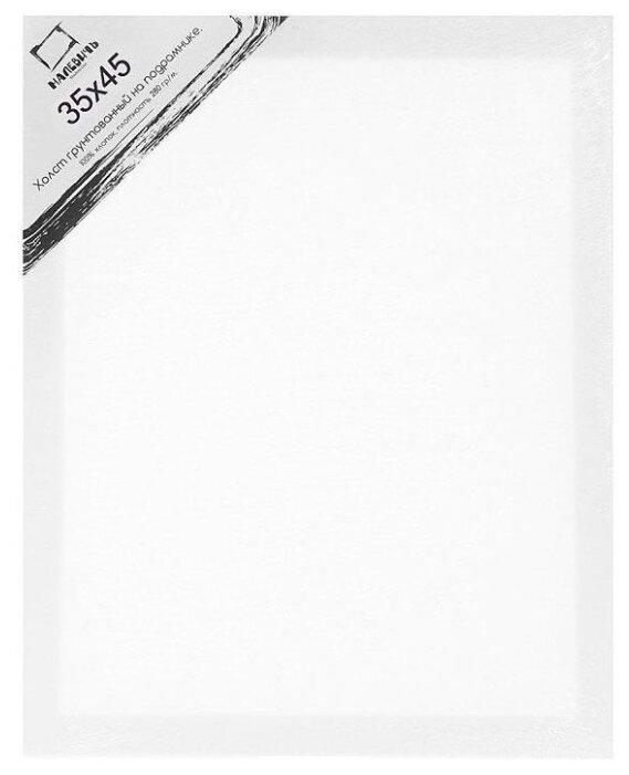 Холст Малевичъ на подрамнике 35х45 см (233545)