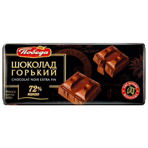 Шоколад Победа вкуса горький 72% какао, 100 г