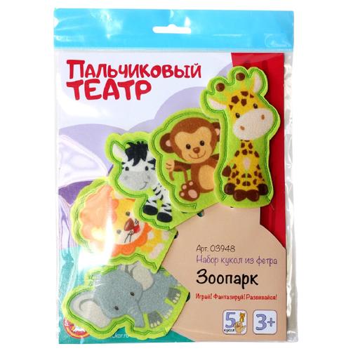 Купить Десятое королевство Кукольный пальчиковый театр Зоопарк (03948), Кукольный театр