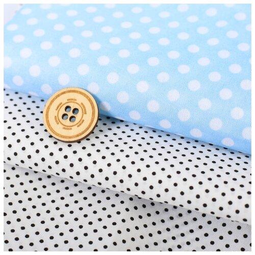 Ткань Арт Узор для пэчворка Горошек, 2 лоскута 50 х 65 см белый/голубой/черный