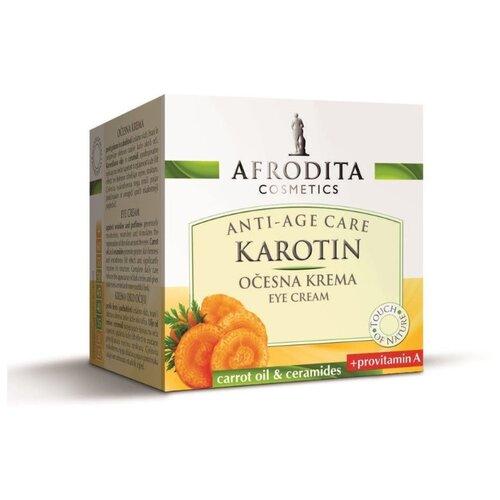 Крем для кожи вокруг глаз питательный KAROTIN, Afrodita Cosmetics, Словения, 15мл