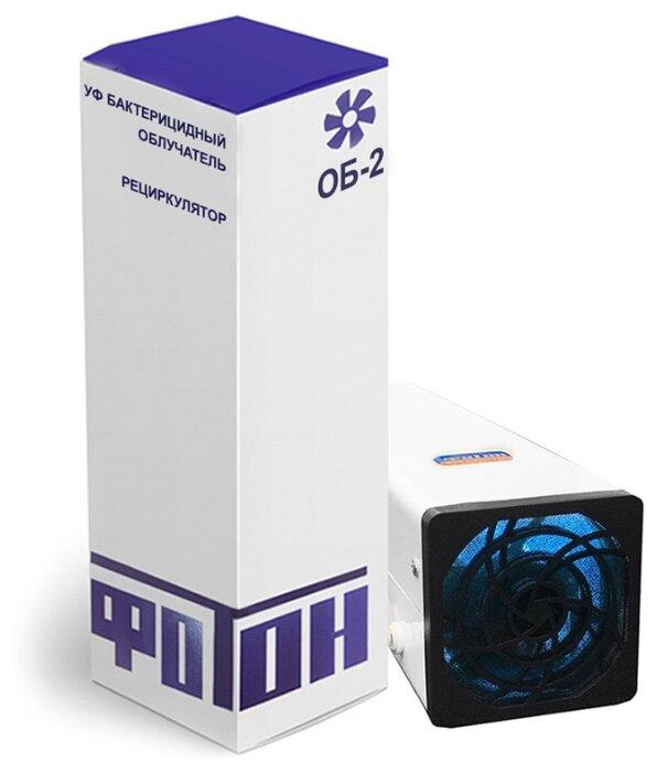 Экология XXI век Рециркулятор бактерицидный ОБ-02 ФОТОН — купить по выгодной цене на Яндекс.Маркете