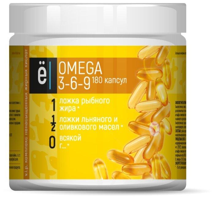"""Купить Рыбий жир """"Omega 3-6-9"""", 180 капсул по низкой цене с доставкой из Яндекс.Маркета"""