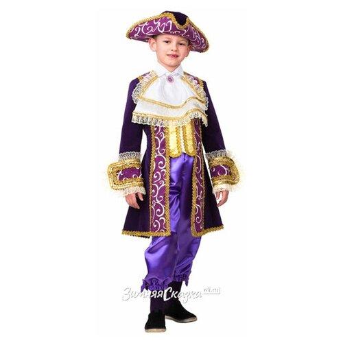 Купить Батик Карнавальный костюм Маркиз, рост 128 см 447-128-64, Карнавальные костюмы