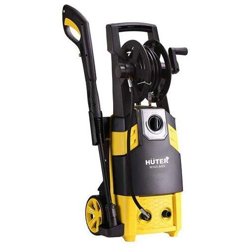 Мойка высокого давления Huter W165-ARV (W165-AR) 1.9 кВт