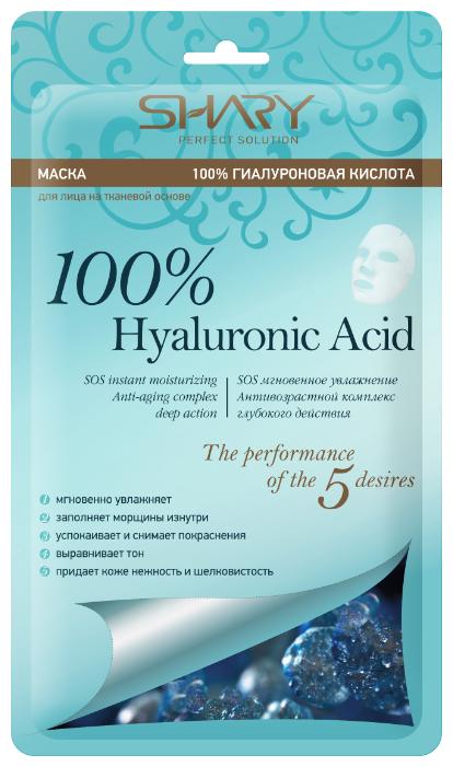 Shary тканевая маска 100% Гиалуроновая кислота