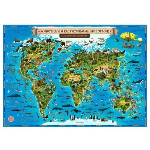 Купить Globen Интерактивная карта Мира для детей Животный и растительный мир Земли (КН008), 101 × 69 см, Карты