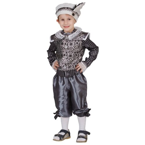 Купить Костюм Elite CLASSIC Паж, серебряный, размер 32 (128), Карнавальные костюмы