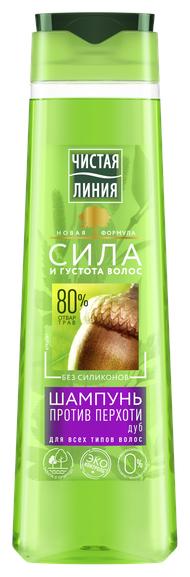 Чистая линия шампунь Против перхоти Дуб — купить по выгодной цене на Яндекс.Маркете