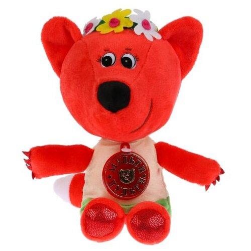 Фото - Мягкая игрушка Мульти-Пульти Ми-ми-мишки Лисичка в ободочке 20 см мягкая игрушка мульти пульти ежик 20 см