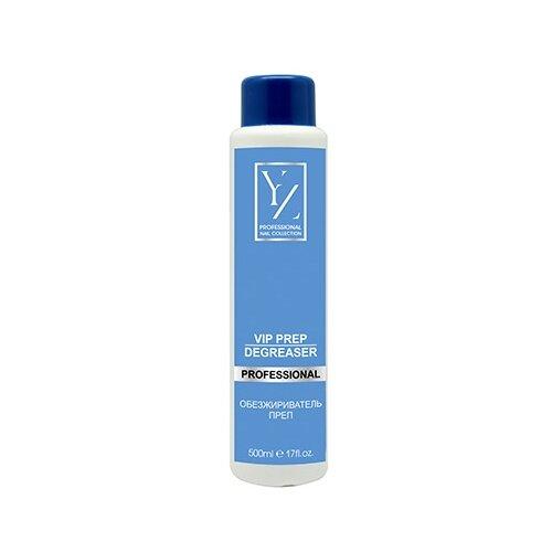 Yllozure Жидкость для обезжиривания ногтей и снятия липкого слоя 500 мл yllozure жидкость для снятия гель лака 500 мл