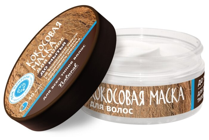Дом Природы Маска натуральная для волос Кокосовая