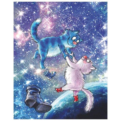 Алмазная вышивка Цветной Коты в космосе, 50x40