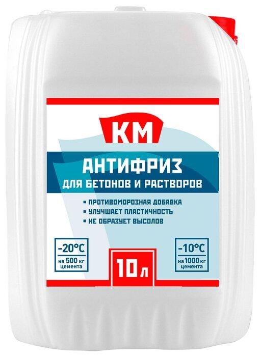 Добавка противоморозная КМ для бетона 10 л