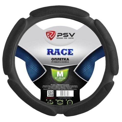 Оплётка на руль Race, черная (M) PSV