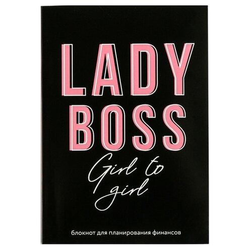 Купить Блокнот ArtFox Lady Boss, А6, 68 листов (4832312), Блокноты