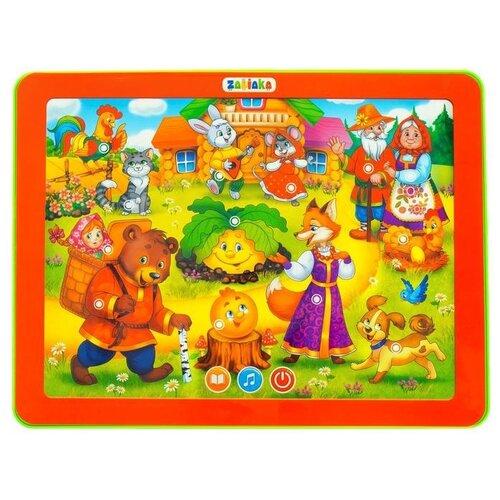 Купить Планшет Zabiaka Сказки веселушки (3247072) красный, Детские компьютеры