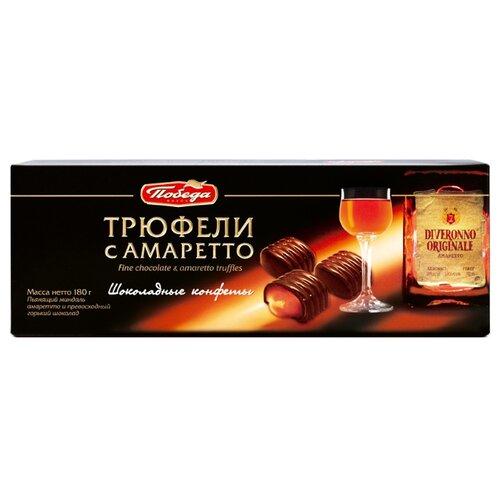 Набор конфет Победа вкуса Трюфели шоколадные с амаретто 180 г черный