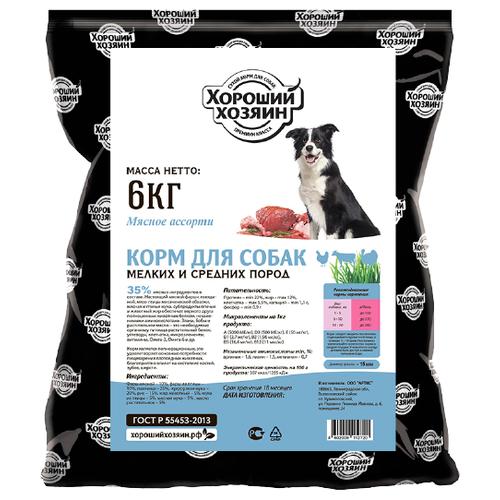 Сухой корм для собак Хороший Хозяин мясное ассорти 6 кг