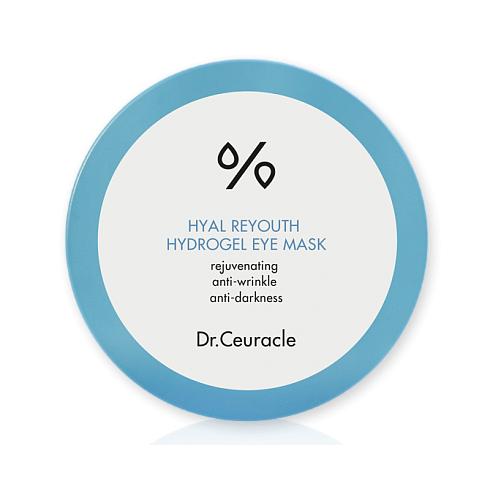 Купить Dr.Ceuracle патчи гидрогелевые Hyal Reyouth Hydrogel Eye Mask, 60 шт.