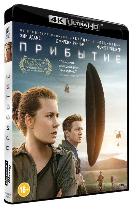 Прибытие (Blu-ray 4K)