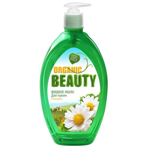 Мыло жидкое Organic Beauty Ромашка, 1 л