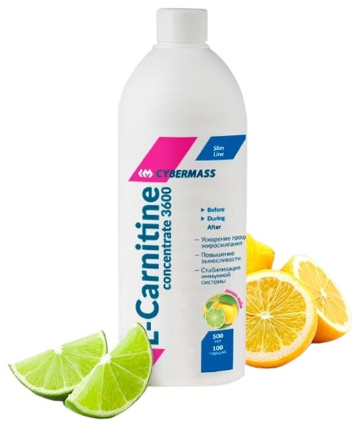 CyberMass L-Carnitine Concentrate 3600 • 500 мл • Fruit Punch / Фруктовый Пунш