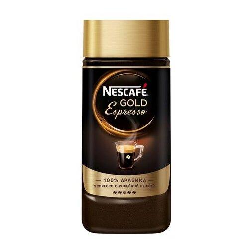 Кофе растворимый Nescafe Gold Espresso с пенкой, стеклянная банка, 85 г nescafe gold 100
