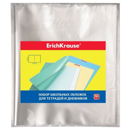 Купить ErichKrause Набор обложек для тетрадей и дневников 212х347, 10 штук бесцветный, Обложки
