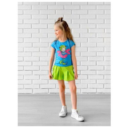 Комплект одежды looklie бирюзовыйКомплекты и форма<br>