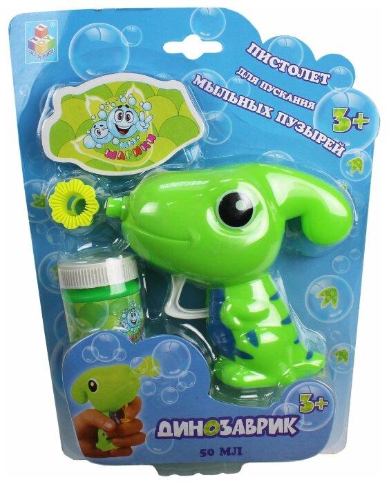 Набор для пускания мыльных пузырей 1TOY Мы-шарики! с пистолетом в виде динозаврика, 50 мл Т15027
