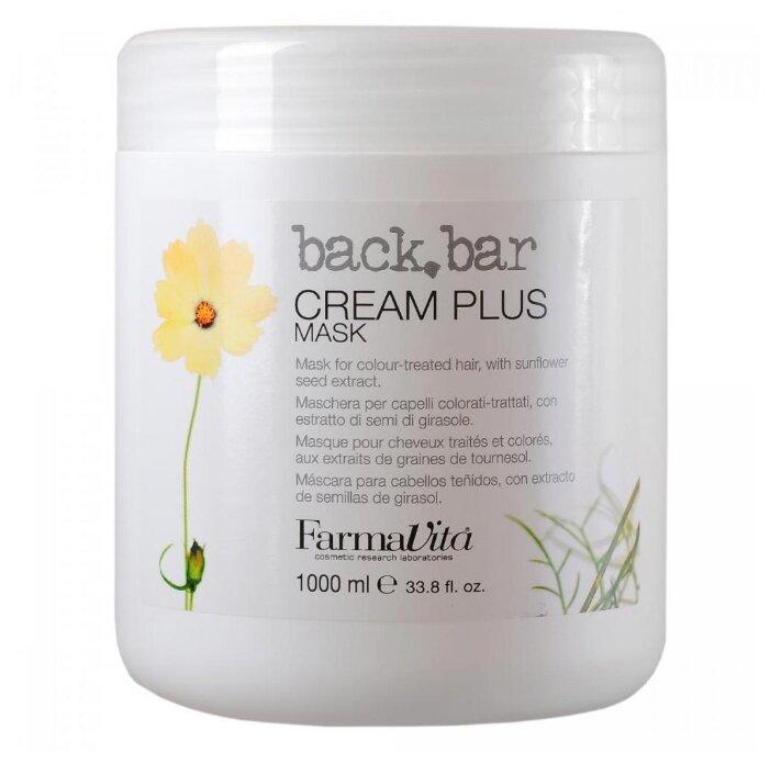 FarmaVita BACK BAR Лёгкий защитный крем для волос
