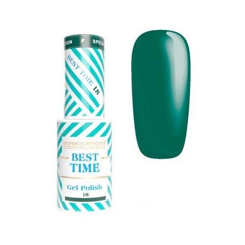 Купить Гель-лак для ногтей GIORGIO CAPACHINI Best Time, 8 мл, №18