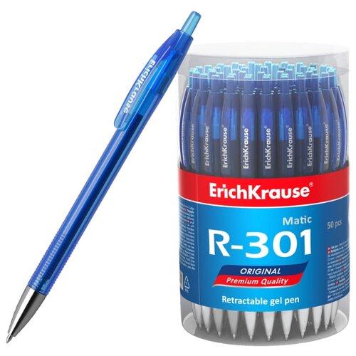 Купить ErichKrause Набор гелевых ручек R-301 Original Gel Matic 0.5 мм, 50 шт. (46698), синий цвет чернил, Ручки