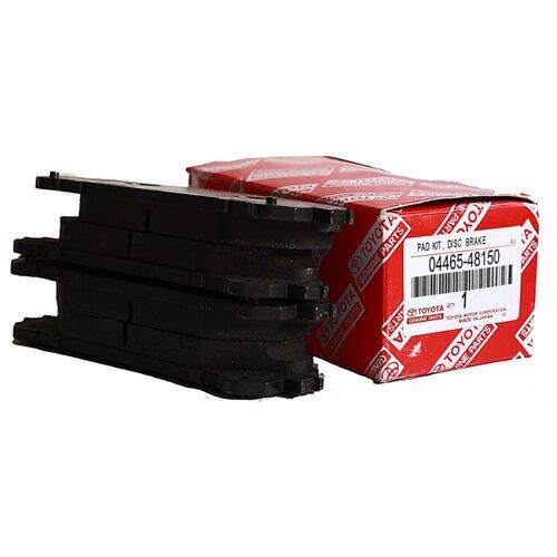 Дисковые тормозные колодки передние TOYOTA 04465-48150 для Toyota Highlander, Lexus NX, Lexus RC, Lexus RX (4 шт.)