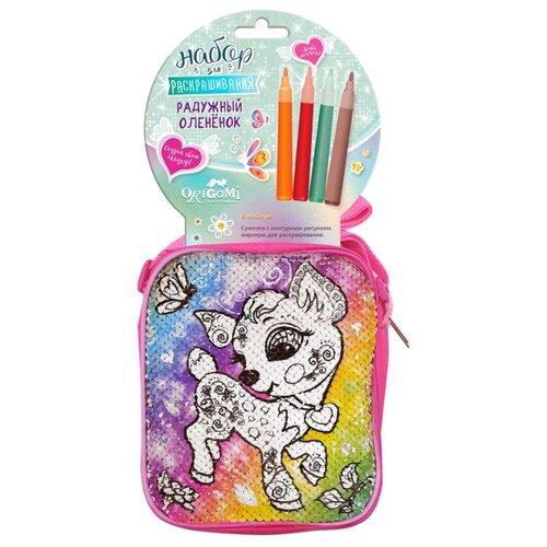 Купить Origami Набор для раскрашивания сумочки Радужный олененок (5504), Роспись предметов