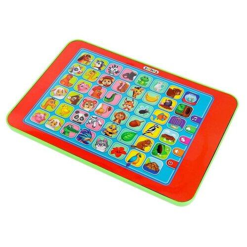 Купить Планшет Zabiaka Собери пару 3597053 разноцветный, Детские компьютеры