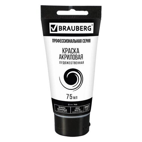Купить BRAUBERG Краска акриловая художественная Профессиональная серия 75 мл белила цинковые, Краски