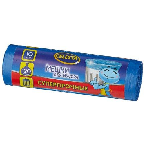 Мешки для мусора Celesta суперпрочные 120 л (10 шт.) синий мешки для мусора celesta с завязками цвет синий 35 л 30 шт