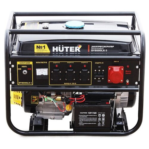 Бензиновый генератор Huter DY8000LX-3 (6500 Вт) бензиновый генератор huter dy9500lx 3