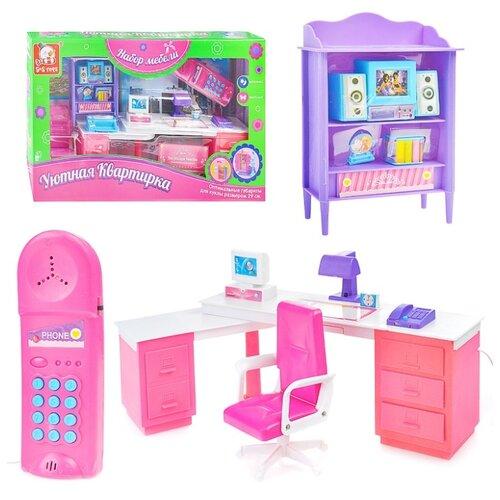 Набор мебели S+S Toys в коробке (EJ80029R)