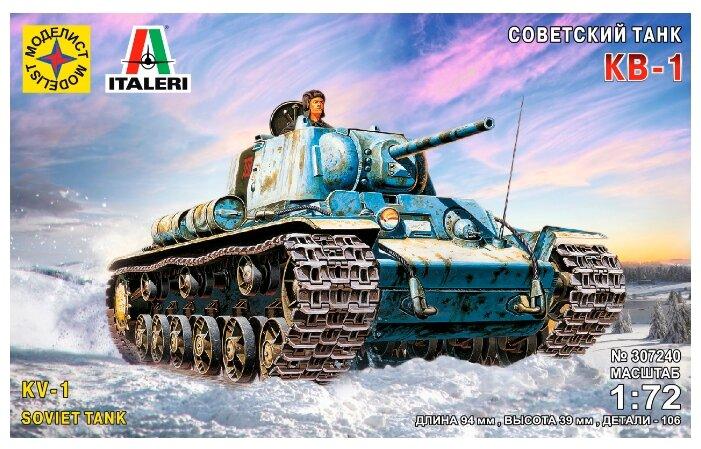 Сборная модель Моделист Советский танк КВ-1 (307240) 1:72