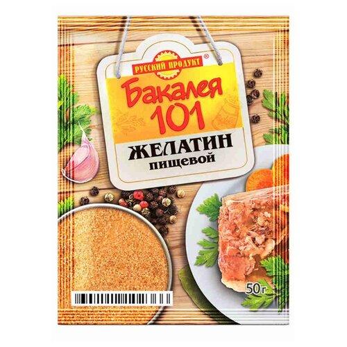 Фото - Бакалея 101 Желатин пищевой 50 г желатин пищевой haas 10 г