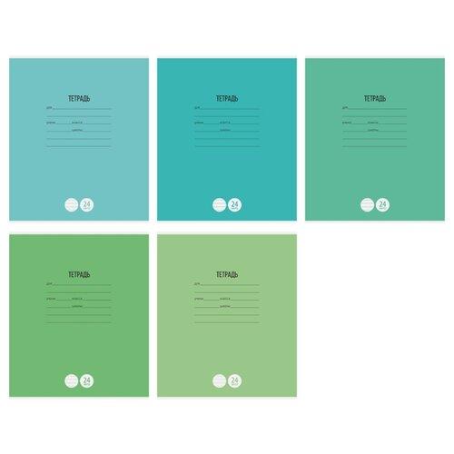 ArtSpace Упаковка тетрадей Однотонная. Школьная Т24л_7640, 18 шт./5 дизайнов, линейка, 24 л., Тетради  - купить со скидкой